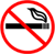 There is no smoking in cabin #2 at Balsam Beach Resort.